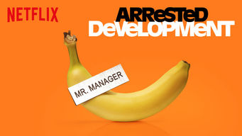 Arrested Development (2018)