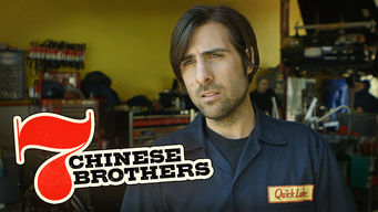 7 Chinese Brothers (2015)